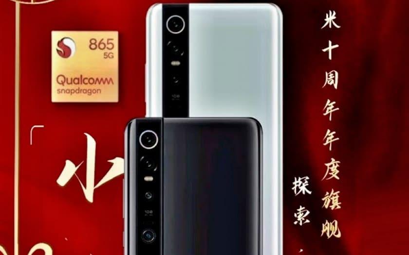 Xiaomi-मध्य 10 स्नैपड्रैगन-865.jpg