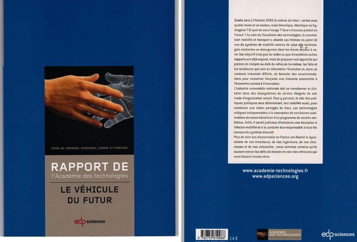 وسیله نقلیه AdS.jpg در آینده