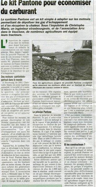 जीवन के इस कृषि मीयूज के- 19-08-2005-pic9.jpg