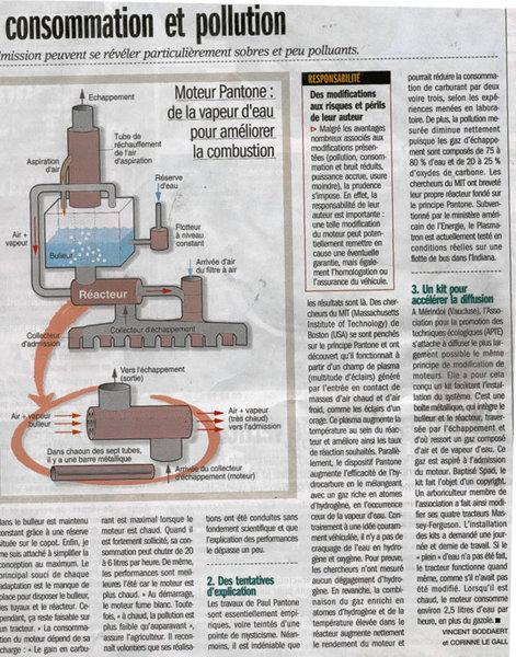 फ्रांस-कृषि-ऑफ-मई 13-2005-pic12.jpg
