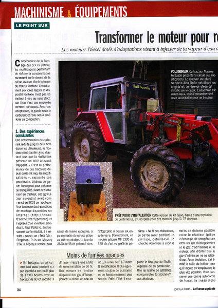 फ्रांस-कृषि-ऑफ-मई 13-2005-pic11.jpg