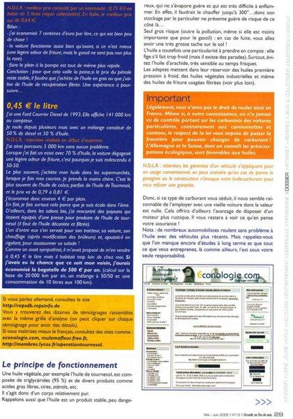 राउंड अपने उद्देश्य के- माह जून से 2005-pic14.jpg की