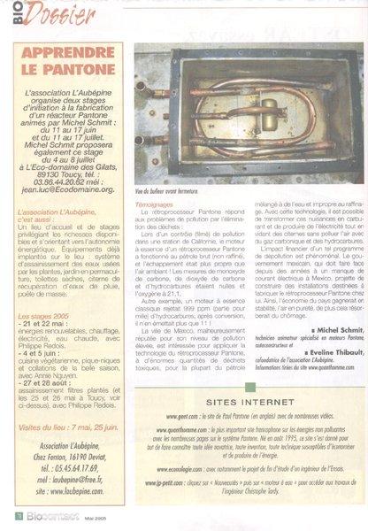 BioContact ግንቦት-2005-4-4-pic23.jpg
