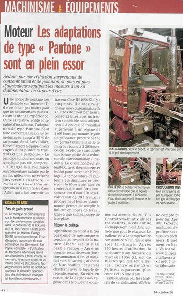 फ्रांस-कृषि-14-2005 अक्टूबर-pic31.jpg