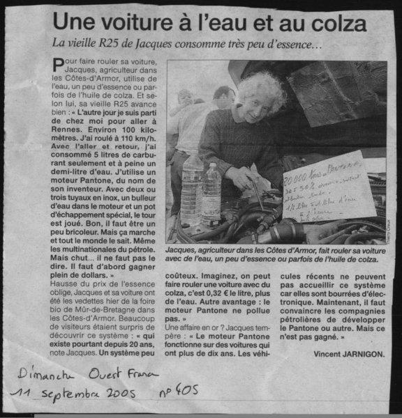 पश्चिम-फ्रांस-11 2005 सितंबर-pic30.jpg