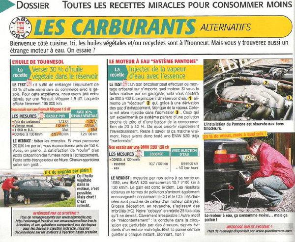 autoplus से नवंबर-2005-pic37.jpg