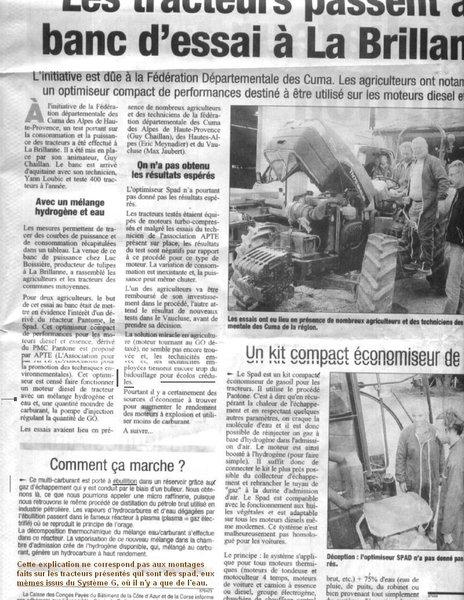 अज्ञात-अखबार-अक्टूबर-नवंबर-2005-pic36.jpg