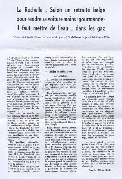 इंजेक्शन और पानी-इन-साल 70-pic458.jpg