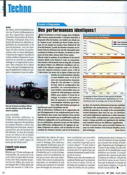 खेत-उपकरण-अप्रैल-2006-2-2-pic51.jpg