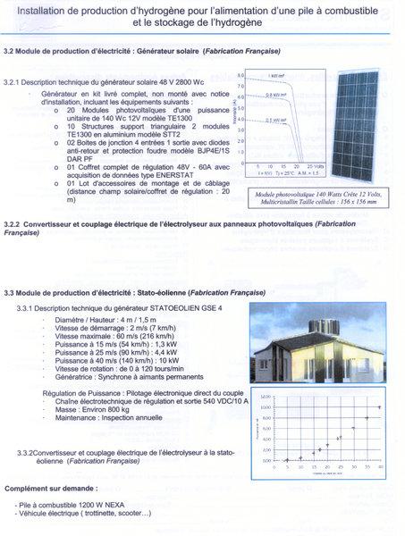 וקטור-אנרגטיות-iv-pic381.jpg