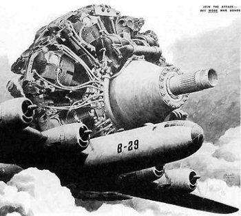 موتور رایت طوفان