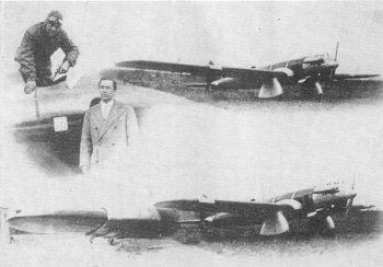 avion makhonine a géométrie variable